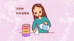 Những loại nước tuyệt đối đừng bao giờ dùng để pha sữa cho con