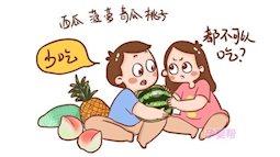 Mẹ nào mang thai vào những tháng hè tuyệt đối không được động vào những thực phẩm này!