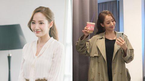 Học 'Thư ký Kim' Park Min Young cách để mái phồng giúp giấu nhẹm khuyết điểm