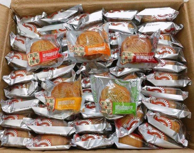 Loại bánh này thường được bán theo thùng hoặc theo kg, mua càng nhiều thì giá càng rẻ.