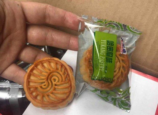 """Thông tin trên bao bì của loại bánh này không có gì ngoài hương vị và chữ """"Sức khỏe""""."""