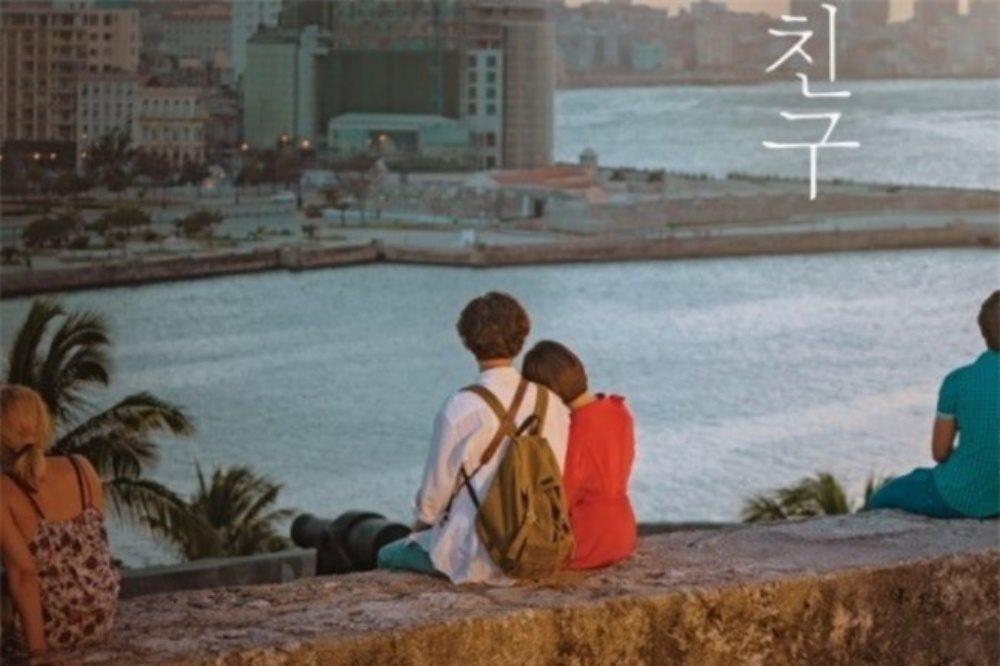 Cặp đôi đình đám Song Hye Kyo và Park Bo Gum liệu có phim giả tình thật trong phim mới?