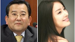 Cựu Thứ trưởng Bộ Tư pháp Hàn Quốc bị tạm giữ vì loạt bê bối tiệc sex, hiếp dâm