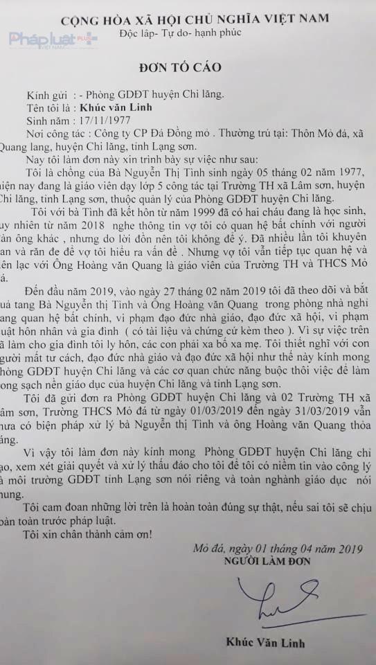 Đơn tố cáo gửi Phòng GD-ĐT huyện Chi Lăng, nhưng đến nay ông Linh vẫn chưa nhận được trả lời giải quyết thỏa đáng vụ việc.