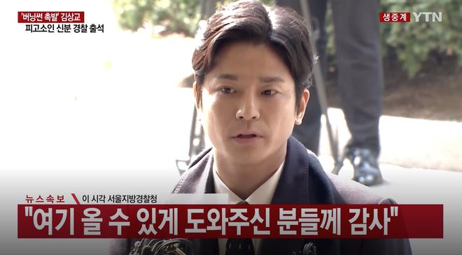 SỐC: MBC vén màn hoạt động tra tấn phụ nữ, buôn bán tình dục trẻ em của Burning Sun, đội chuyên tiêu hủy dấu vết lộ diện - Ảnh 6.