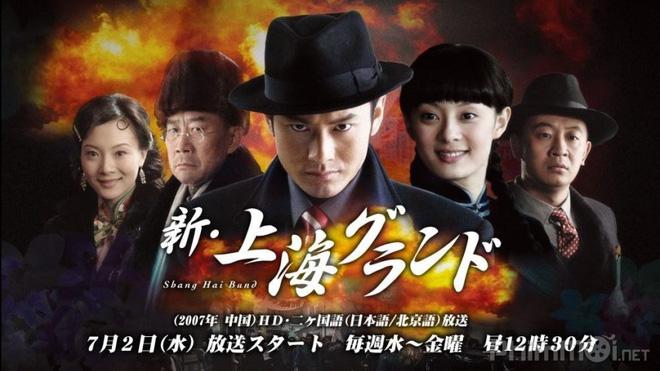 6 bộ phim Hoa Ngữ đặc sắc lấy bối cảnh Thượng Hải: Số 1 có Triệu Vy, Tô Hữu Bằng! - Ảnh 6.