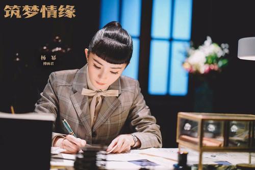 6 bộ phim Hoa Ngữ đặc sắc lấy bối cảnh Thượng Hải: Số 1 có Triệu Vy, Tô Hữu Bằng! - Ảnh 28.