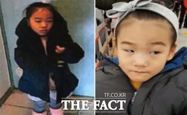 Vụ mất tích của bé gái Hàn Quốc: Treo thưởng trăm triệu rồi phát hiện cuộc đời đáng thương cuối cùng bị bố ruột sát hại của đứa trẻ - Ảnh 1.