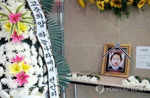 Vụ mất tích của bé gái Hàn Quốc: Treo thưởng trăm triệu rồi phát hiện cuộc đời đáng thương cuối cùng bị bố ruột sát hại của đứa trẻ - Ảnh 2.