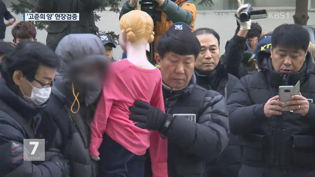 Vụ mất tích của bé gái Hàn Quốc: Treo thưởng trăm triệu rồi phát hiện cuộc đời đáng thương cuối cùng bị bố ruột sát hại của đứa trẻ - Ảnh 7.