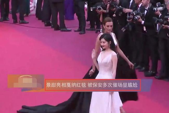 Đệ nhất giả ngơ: Fan Trung Quốc xấu hổ vì Cảnh Điềm chây lỳ tạo dáng dù ban tổ chức đã 5 lần 7 lượt đuổi khéo  - Ảnh 4.