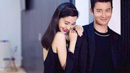 Angela Baby 'tỏ tình' cực ngọt ngào với Huỳnh Hiểu Minh đúng ngày 520, củng cố hạnh phúc từng bị nghi ngờ