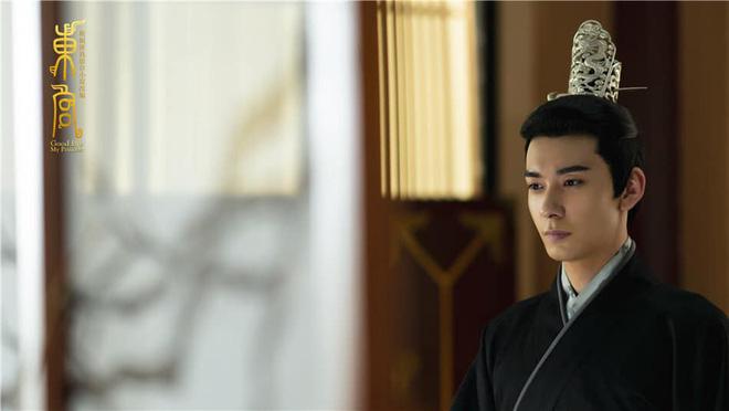 9 trai đẹp họ Cố tốt số của màn ảnh Hoa Ngữ: Dương Dương không chịu khó cởi nên kém hot hơn số 5 - Ảnh 39.
