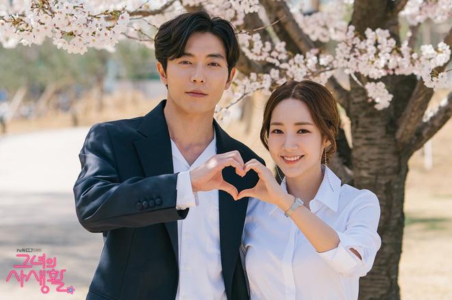 Từng phim giả tình thật với Lee Min Ho, Park Min Young giờ lại tự thừa nhận không thể quên Kim Jae Wook - Ảnh 1.