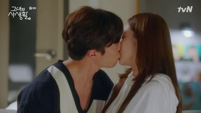 Từng phim giả tình thật với Lee Min Ho, Park Min Young giờ lại tự thừa nhận không thể quên Kim Jae Wook - Ảnh 3.