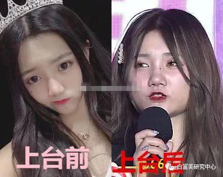 Trọn vẹn drama ly hôn chỉ sau 8 ngày tổ chức đám cưới gây sốc, lộ nhan sắc thật dàn hotgirl Weibo của mẫu nữ xứ Trung - Ảnh 3.