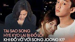 Dân Hàn đổ lỗi cho Song Hye Kyo khi đổ vỡ với Song Joong Ki: Khách quan hay mù quáng do mất niềm tin?