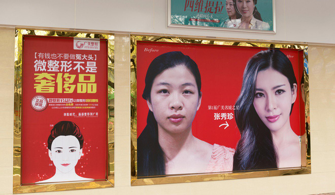 Tân sinh viên xứ Trung đổ xô trùng tu nhan sắc trước khi lên đại học để mở rộng đường sự nghiệp và tình yêu - Ảnh 2.