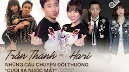 """Vợ chồng Trấn Thành - Hari Won và những pha """"tấu hài cực mạnh"""", xứng danh đôi vợ chồng """"lầy"""" nhất showbiz Việt"""