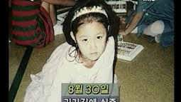 Vụ bắt cóc giết chết đứa trẻ 7 tuổi chấn động Hàn Quốc và kẻ thủ ác lại là thai phụ 8 tháng càng khiến dư luận căm phẫn tột cùng