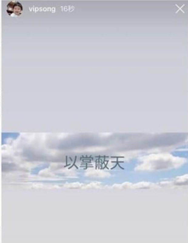 5 điểm đối lập của 2 vụ ly hôn chấn động Song Song và Goo Ahn: Cách cà khịa đến chia tài sản đều thể hiện rõ đẳng cấp - Ảnh 8.