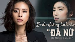 """Ngô Thanh Vân tuổi 40: """"Soái tỷ"""" của showbiz Việt, vướng nhiều nghi án tình cảm đình đám nhưng chưa một lần công khai người yêu"""