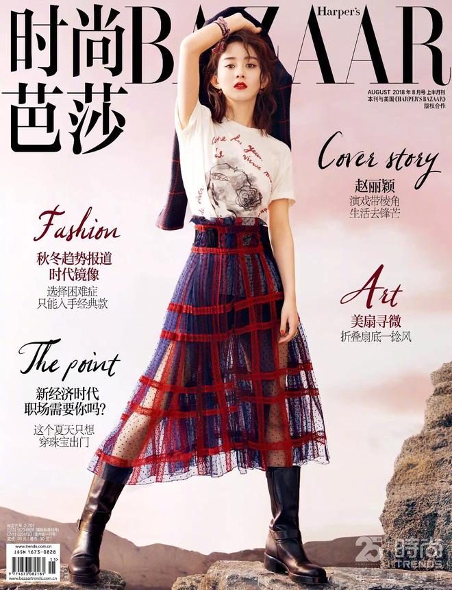 Bìa tạp chí comeback Cbiz đầu tiên của Triệu Lệ Dĩnh: Chân dài, eo thon nhưng cà mặt quá đà đến mức chẳng thể nhận ra - Ảnh 3.