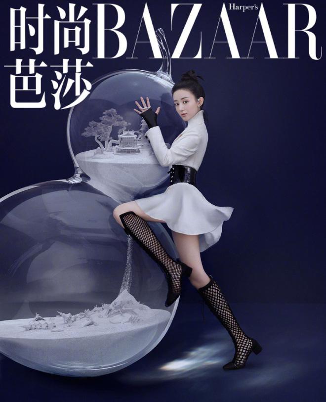 Bìa tạp chí comeback Cbiz đầu tiên của Triệu Lệ Dĩnh: Chân dài, eo thon nhưng cà mặt quá đà đến mức chẳng thể nhận ra - Ảnh 1.