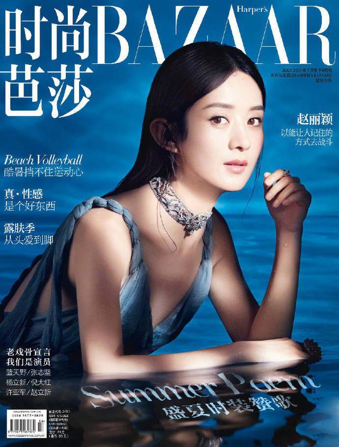 Bìa tạp chí comeback Cbiz đầu tiên của Triệu Lệ Dĩnh: Chân dài, eo thon nhưng cà mặt quá đà đến mức chẳng thể nhận ra - Ảnh 4.