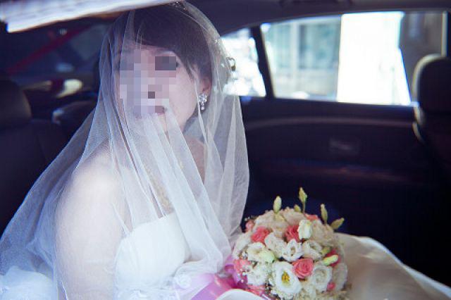Cô dâu