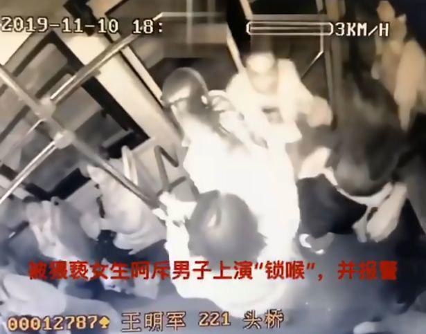 Nữ sinh 14 tuổi can đảm hạ gục gã biến thái sàm sỡ khách trên xe buýt - Ảnh 3.