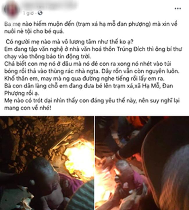 Nóng: Xôn xao hình ảnh bé sơ sinh còn nguyên dây rốn được phát hiện trong thùng rác giữa thời tiết giá lạnh tại Hà Nội - Ảnh 1.