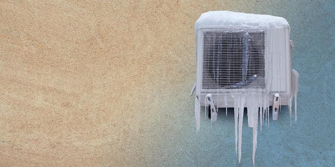 Kinh nghiệm sử dụng điều hòa vào mùa đông: Biết dùng còn tiết kiệm hơn lò sưởi - Ảnh 2.