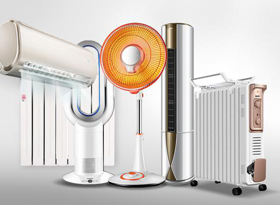 Kinh nghiệm sử dụng điều hòa vào mùa đông: Biết dùng còn tiết kiệm hơn lò sưởi - Ảnh 3.