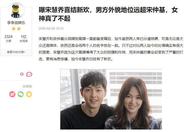 Phản ứng đầu tiên gây chú ý của Song Joong Ki sau khi rộ tin đồn Song Hye Kyo chuẩn bị tái hôn - Ảnh 1.