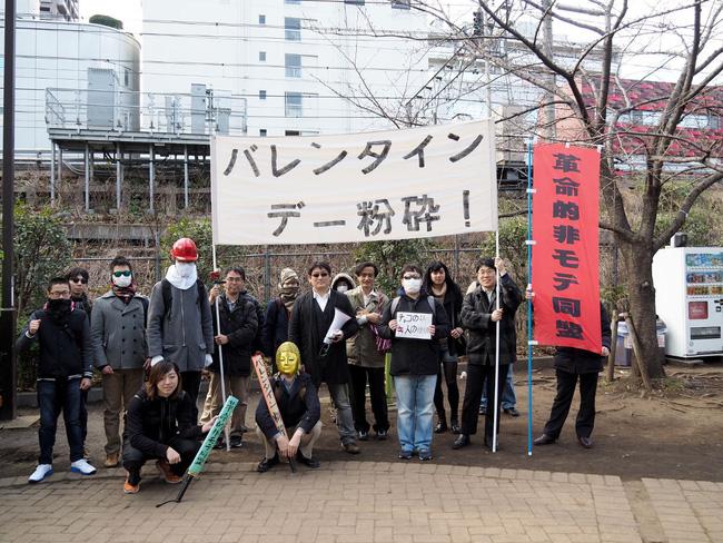 Hội đàn ông xấu trai Nhật Bản biểu tình đòi dẹp Valentine - Ảnh 3.