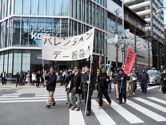 Hội đàn ông xấu trai Nhật Bản biểu tình đòi dẹp Valentine - Ảnh 1.