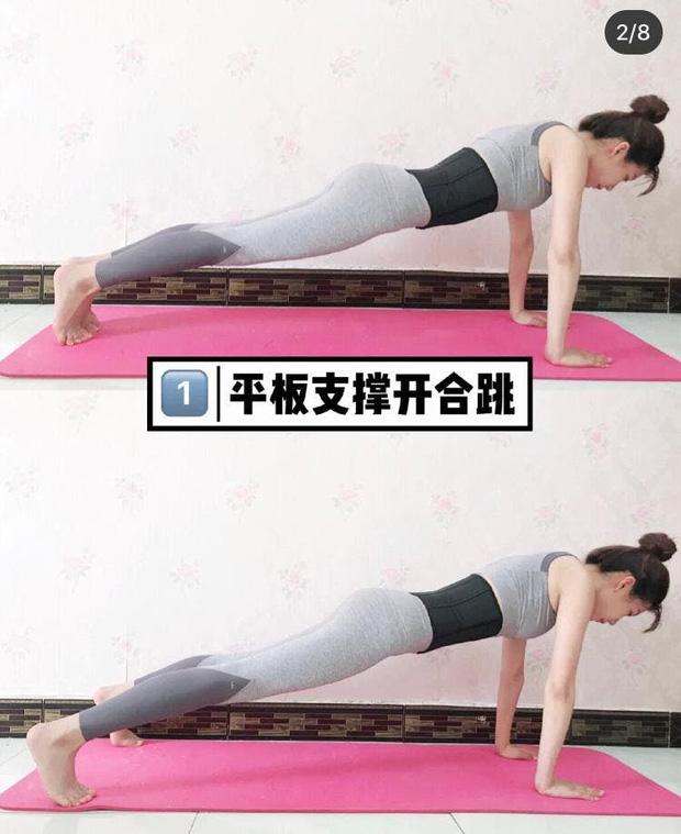 """Ăn kiêng, tập luyện """"sương sương"""", Phạm Băng Băng nhẹ nhàng giảm 3kg chỉ trong 25 ngày - Ảnh 4."""