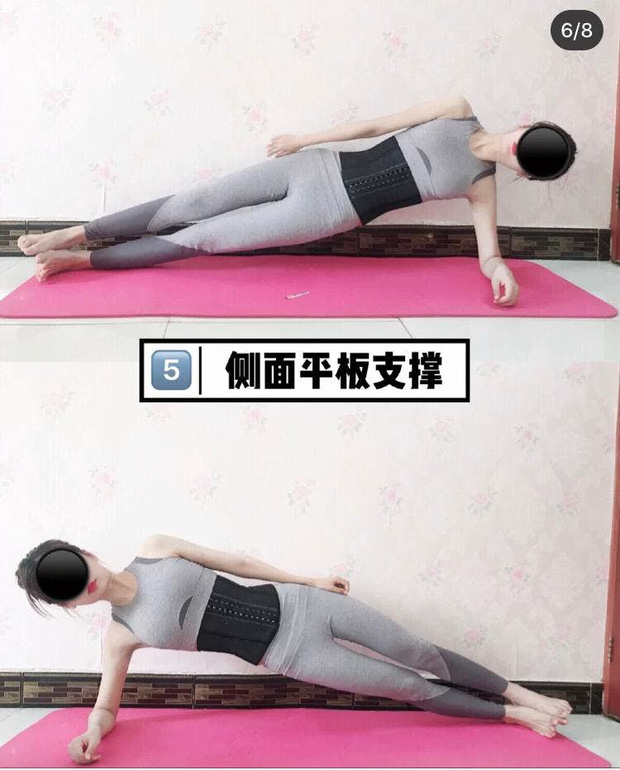 """Ăn kiêng, tập luyện """"sương sương"""", Phạm Băng Băng nhẹ nhàng giảm 3kg chỉ trong 25 ngày - Ảnh 8."""