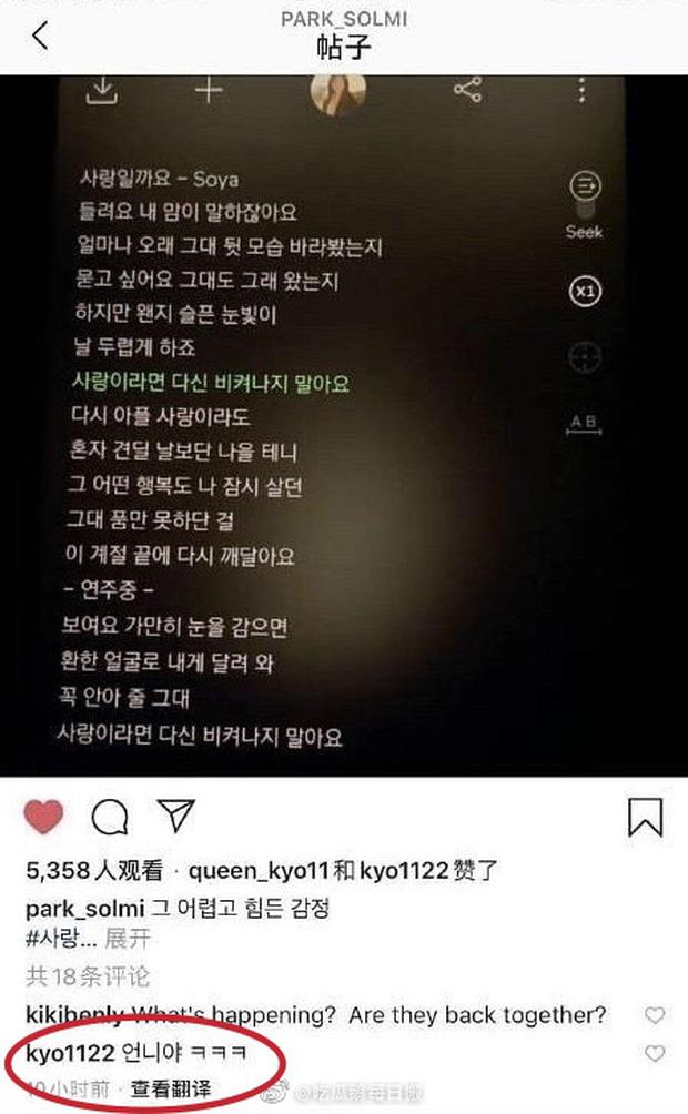 6 bằng chứng quan trọng khẳng định chuyện tái hợp của Song Hye Kyo và Hyun Bin, phải chăng showbiz Hàn sắp có cơn địa chấn còn khủng hơn đám cưới thế kỷ năm nào?  - Ảnh 4.