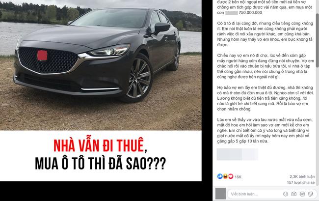 Ở nhà thuê 3-4 năm nhưng đi vay tiền mua xe ô tô 750 triệu, chồng trẻ gây tranh cãi kịch liệt: Sướng mình, khổ vợ con? - Ảnh 1.
