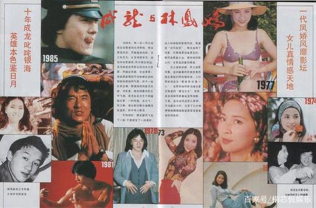 Lâm Phụng Kiều: Ảnh hậu thành vợ bí mật của Thành Long, 17 năm nhẫn nhục vì chồng ngoại tình và chiếc nhẫn không vừa tay - Ảnh 5.