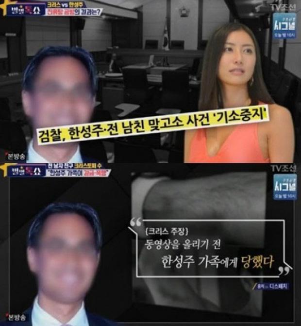 Kết cục Hoa hậu, Á hậu Hàn dính bê bối bán dâm: Tuột dốc vì tình cũ tố phục vụ 7 người/đêm, nhận gạch khi cố trở lại Kbiz - Ảnh 4.
