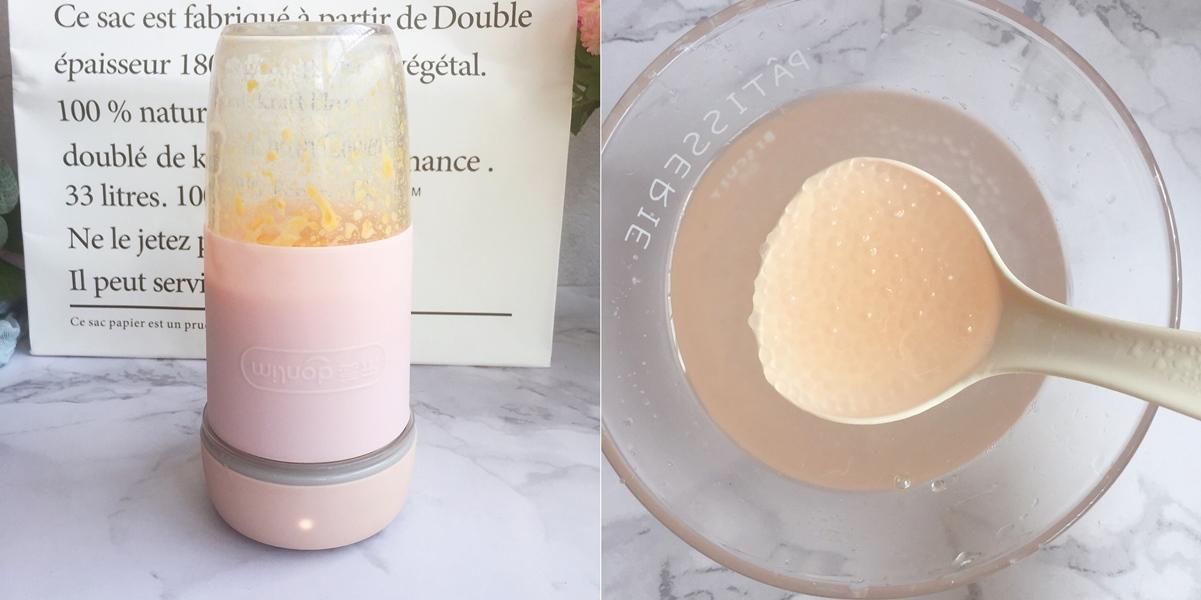 Tăng cơ giảm mỡ, bổ sung collagen với món sinh tố xoài ngon tuyệt cho bữa sáng - Ảnh 3.