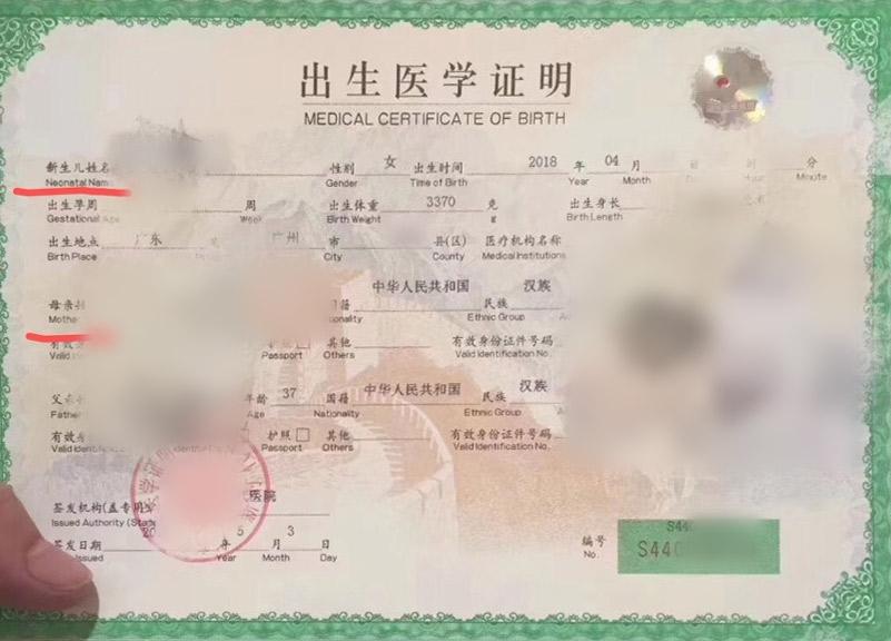 Chợ đen mua bán con nuôi ở Trung Quốc: Nơi hầu hết bé gái nông thôn bị bán rẻ làm con nuôi và bị xâm hại không thương tiếc - Ảnh 1.