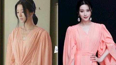 """Lấn lướt cả """"Nữ hoàng sang chảnh"""" Phạm Băng Băng khi đụng váy, đẳng cấp của Seo Ye Ji quả không đùa được đâu"""
