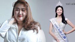 """Xấu là 1 cái tội - Nỗi ám ảnh cực đoan của phụ nữ Hàn Quốc chấp nhận gánh chịu """"bạo lực"""" bằng các phương pháp thẩm mỹ đổi lấy gương mặt đẹp"""