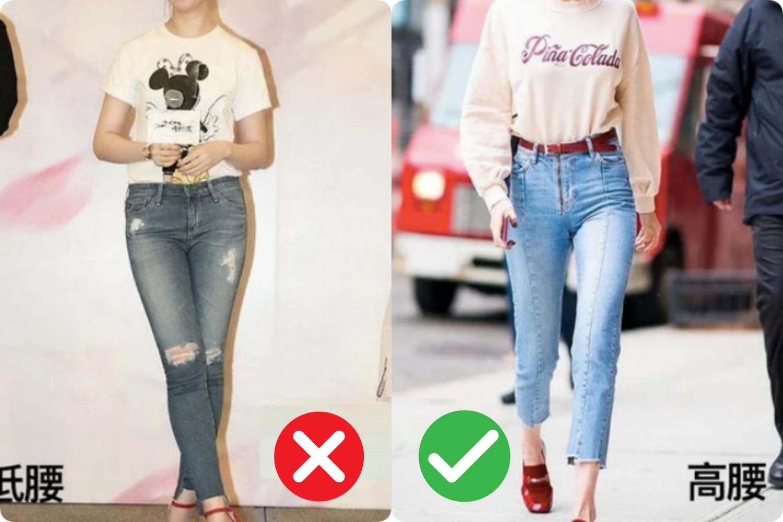 Quần jeans - Ảnh 4.