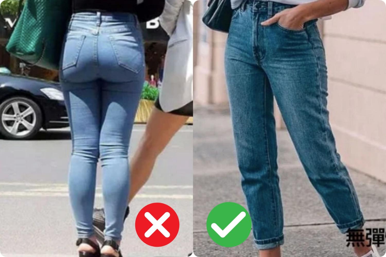 Quần jeans - Ảnh 3.