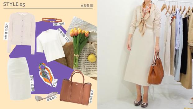 11 set đồ chuẩn đẹp học từ Công nương Diana giúp nàng công sở lên đời phong cách - Ảnh 7.